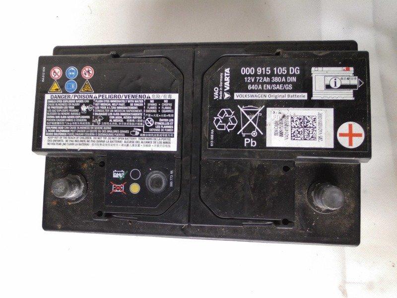 Original Vw Audi Batterie Varta 12v 72ah 380a 5k0915105g
