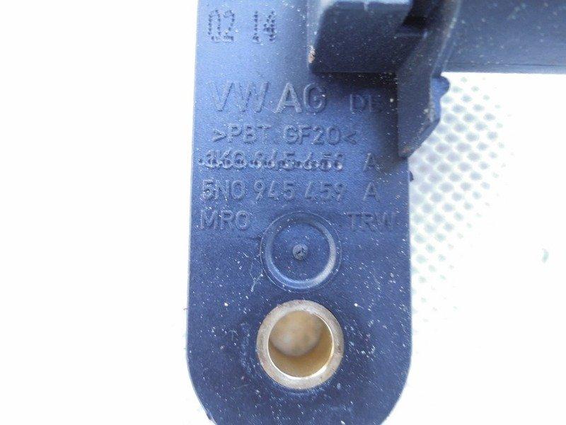 bremslichtsensor vw passat cc 5n0945459 9 elektronik. Black Bedroom Furniture Sets. Home Design Ideas