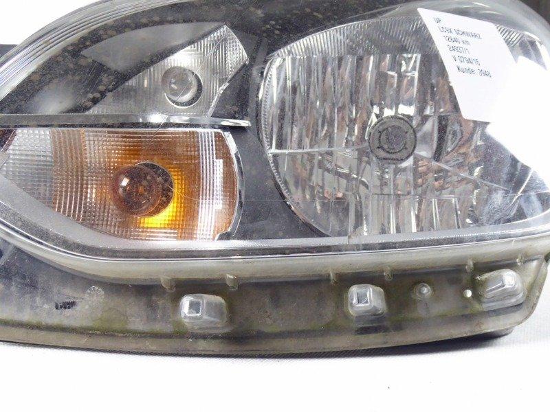 Vw Up Lampen : Vw up lampen lampen vervangen philips silvervision en bosch plus