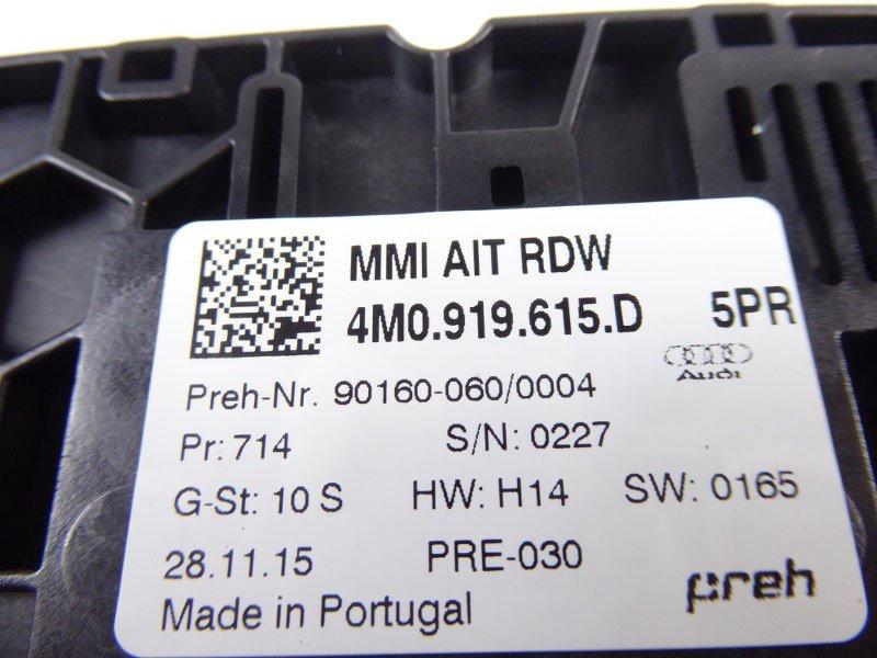 OPERATING UNIT FOR MULTIMEDIA SYSTEM MMI AUDI Q7 4M0919615D