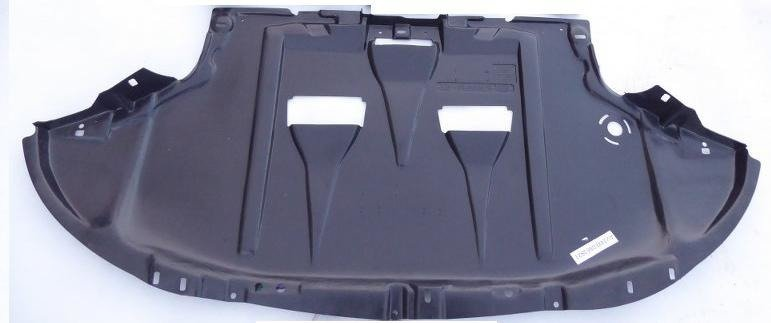 ENGINE COVER UNDERTRAY Diesel Petrol AUDI A4 2001-2008 B6 B7 8E0863821