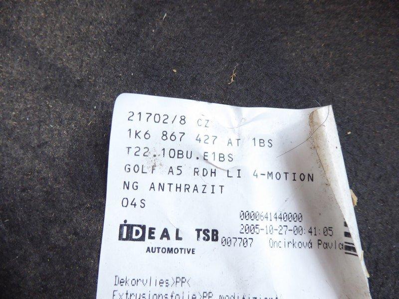 KOFFERRAUMBELAG VW GOLF V 1K6867427AT | (8) Karosserie \ (867) Seite ...